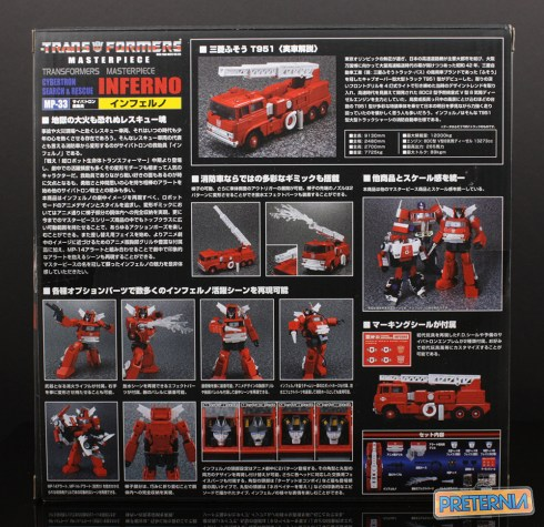 Takara Transformers Masterpiece MP-33 Inferno Review
