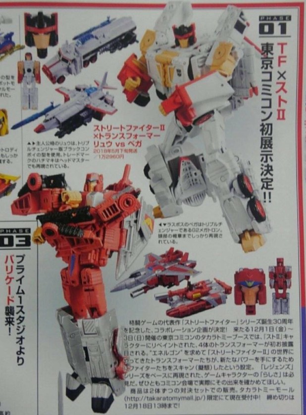 Takara: Transformers/Street Fighter Crossover Figures