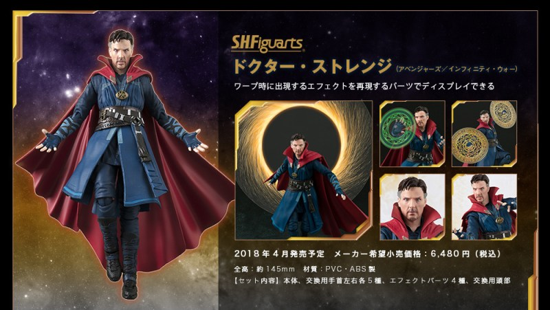 Doctor Strange Bandai: S.H. Figuarts Marvel Infinity War Lineup Revealed