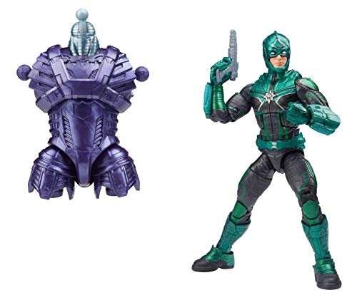 Hasbro: Marvel Legends 'Captain Marvel' Kree Sentry BAF Wave Reveals