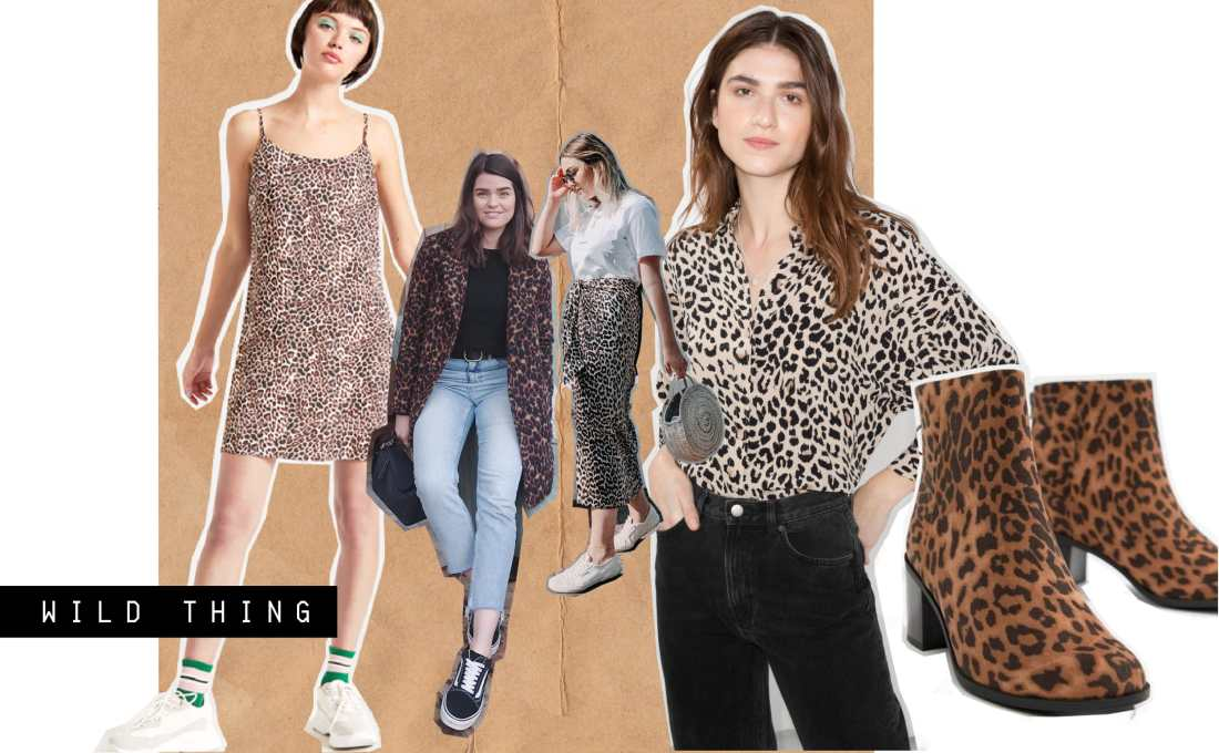 pretty naive | Trends I'm looking forward to... Wild Thing