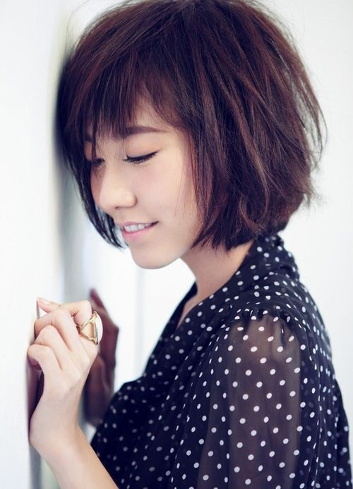 Image Result For Asian Hairstyle Short