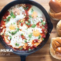 The Perfect Brunch Dish: Shakshuka