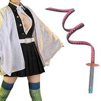 Demon Slayer Cosplay Kanroji Mitsuri Costume Anime Woman Uniform Cloak (S,Clothing + Bendable Sword)