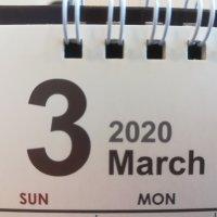 プリヴェール英会話3月