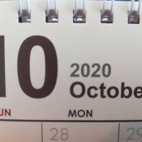 プリヴェール英会話夙川校10月のスケジュール