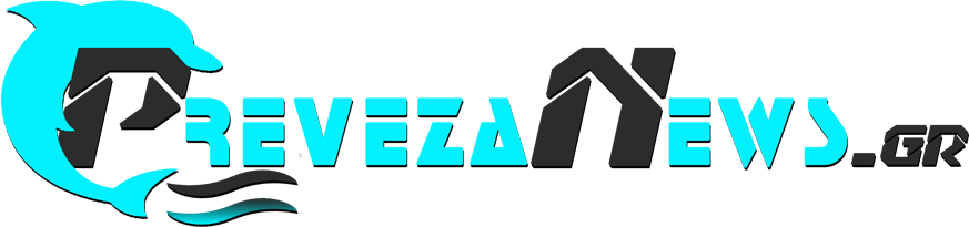 PrevezaNews.gr