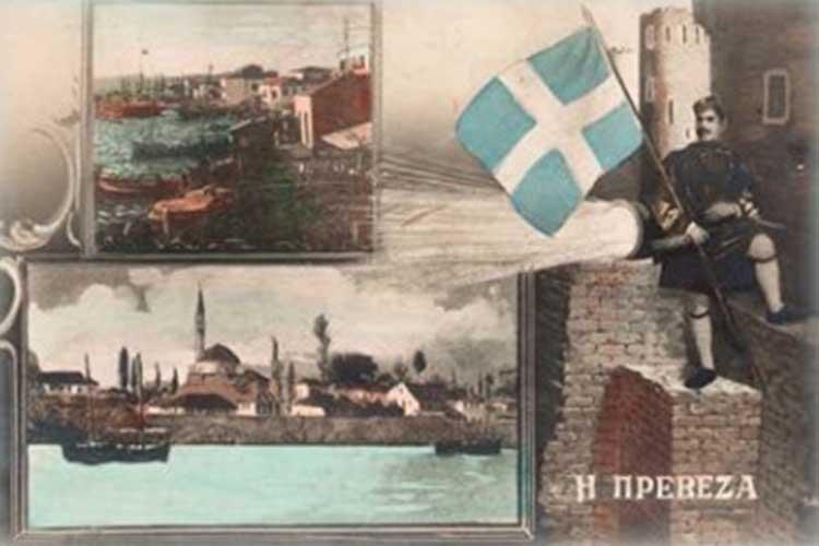 1912 – 2019, 107 χρόνια από την απελευθέρωση της Πρέβεζας_5e04f09a3b490.jpeg