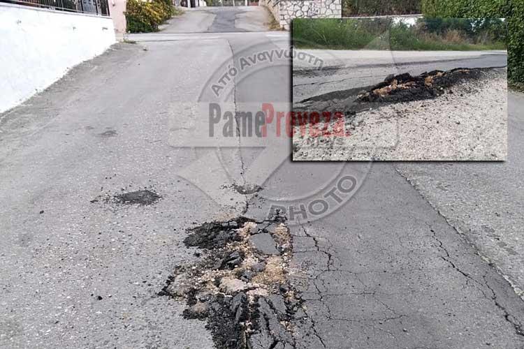 """""""Της αποκαταστάσεως το σιδηρούν κιγκλίδωμα"""" στους δρόμους της Νέας Σαμψούντας στην Πρέβεζα_5e05025ddc32d.jpeg"""