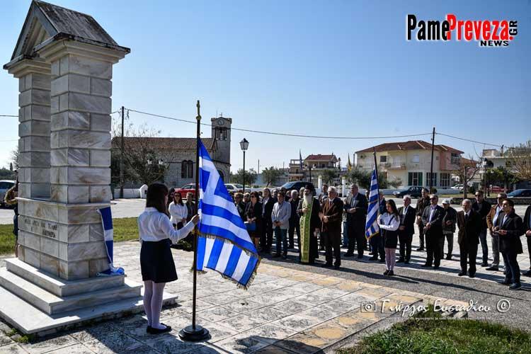 Μετά από χρόνια τα ονόματα των πεσόντων υπερ πατρίδος στο μνημείο στον Μύτικα – Με πρωτοβουλία του πρ. Ν. Ντίτσου_5e068267565e6.jpeg