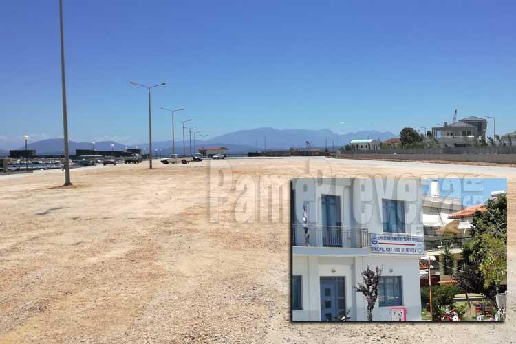 Όχι από την Αποκεντρωμένη στην ενοικίαση χώρου στο Λιμάνι – Δεν εγκρίθηκε η απόφαση του Δ.Λ.Τ. Πρέβεζας_5e0662f6bfbc5.jpeg