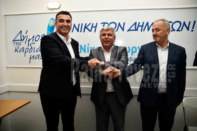 Πρέβεζα: Έδωσαν τα χέρια Νίτσας, Ροπόκης με τον νέο Δήμαρχο Νίκο Γεωργάκο_5e066d487f40a.jpeg