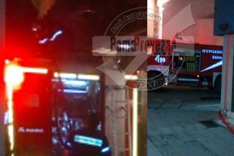 Συναγερμός στην Πυροσβεστική για πυρκαγιά στο Ιστορικό Κέντρο της Πρέβεζας_5e068aded0b9c.jpeg