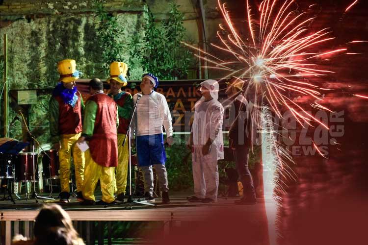 Ξεκίνησε η αποκριά στην Πρέβεζα – To Σάββατο 23/02 ο Κόκκινος Χορός και LIVE με τον Πασχάλη_5e068b856e476.jpeg