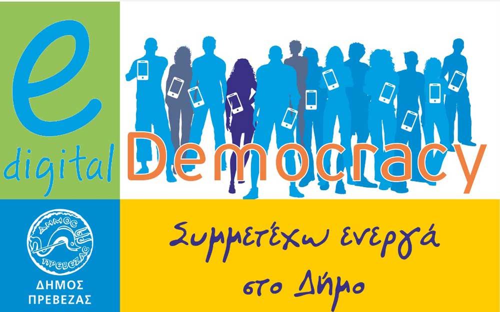 E-DEMOCRACY.jpg?fit=1000%2C625&ssl=1