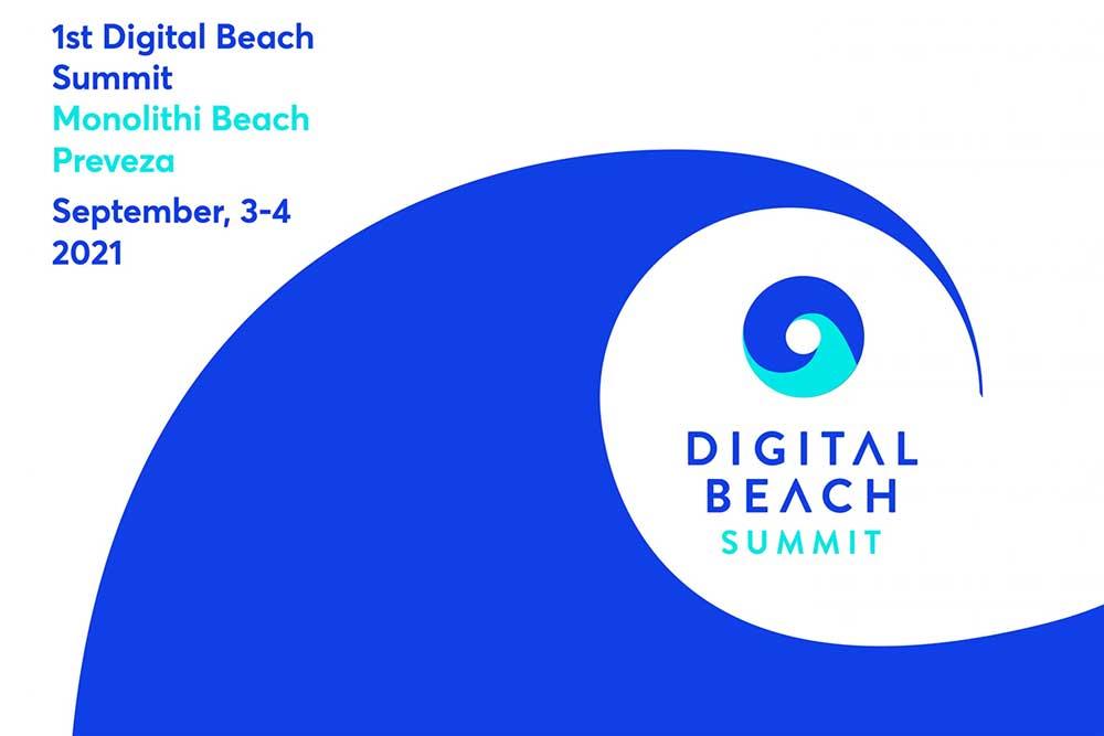 Digital-Beach-Summit-ΣΥΝΕΔΡΙΟ.jpg?fit=1000%2C667&ssl=1