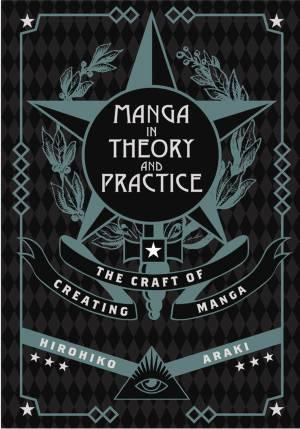 MANGA IN THEORY & PRACTICE HC CRAFT CREATING ARAKI