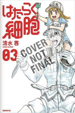 CELLS AT WORK GN VOL 05