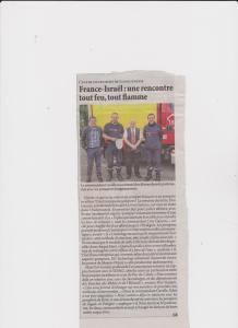 La couverture anti feu  partenaire Israélien  D.G Technologies Advanced  Israel AIR FIRE Defence