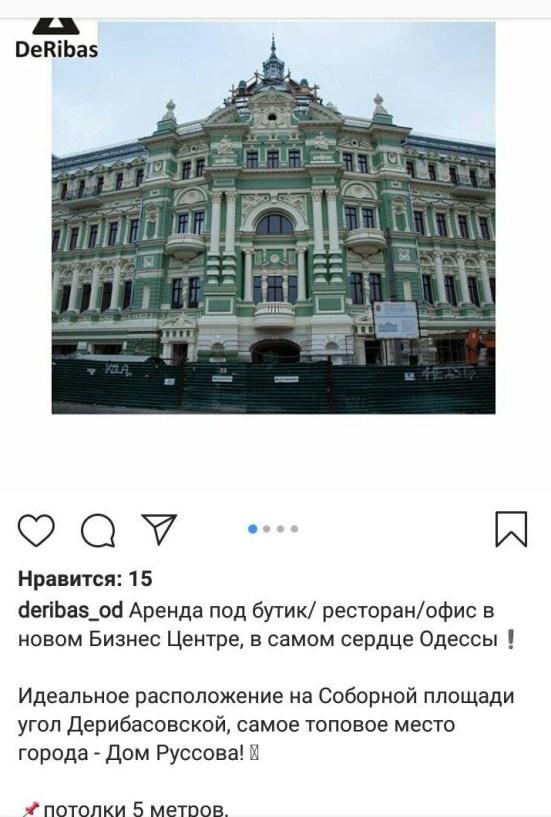 ryssova0