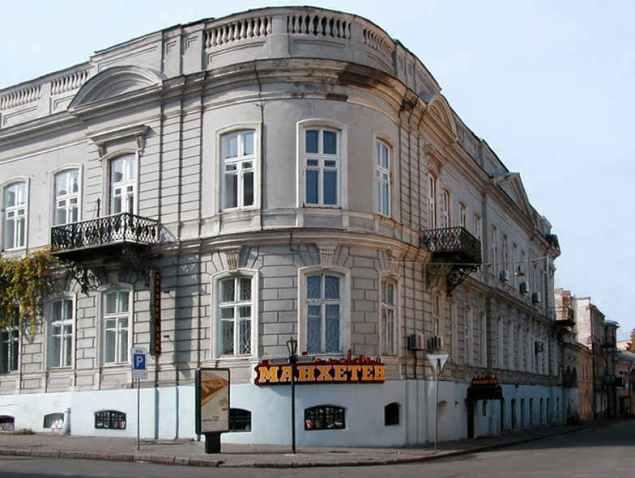 Дом А. Масса, Екатерининская пл., 4, 1849-1850 г.
