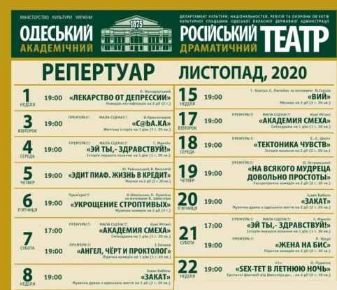tatru13