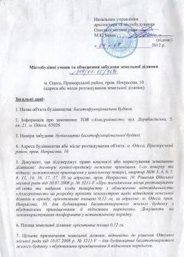 dokument 1