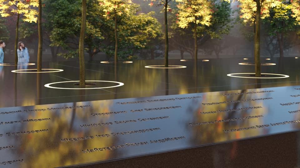 memorial 15