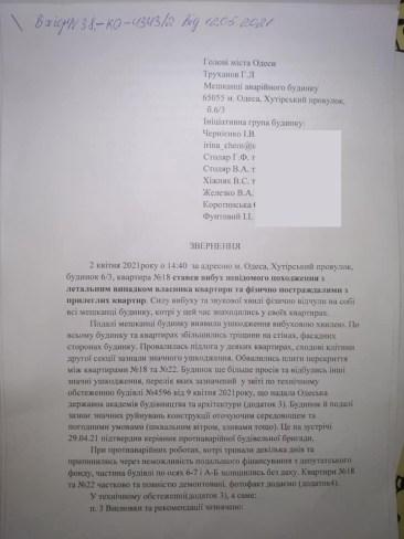 hytorskaya02
