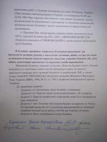 hytorskaya5