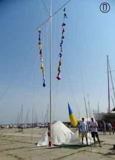 yachtu10