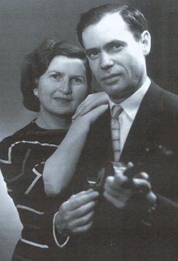 Елизавета Гилельс с Леонидом Коганом