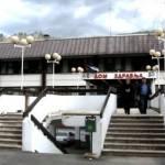Pribojska Opšta bolnica i Dom zdravlja dobili nove vd direktora
