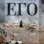 """""""EKO-EGO"""" u prijepoljskom muzeju"""