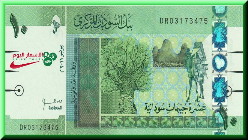 سعر العملات في السودان السوق السوداء اليوم 222019 موقع