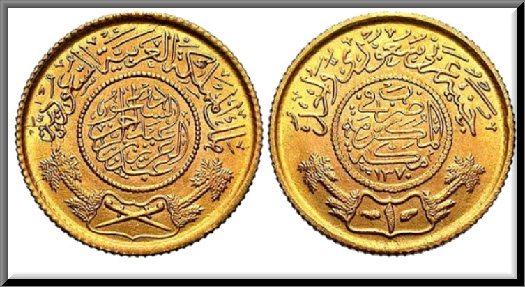 سعر جنيه الذهب السعودي