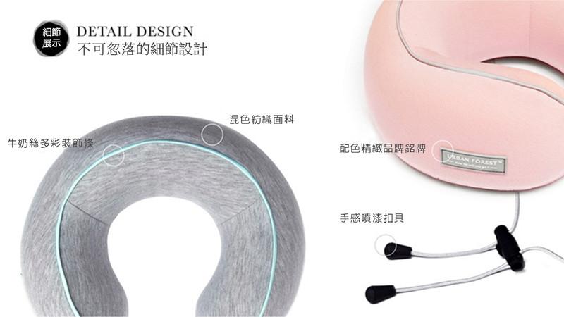 Urban Forest 花卷記憶棉超舒適旅行頸枕 [4色] - NextStation·com·hk