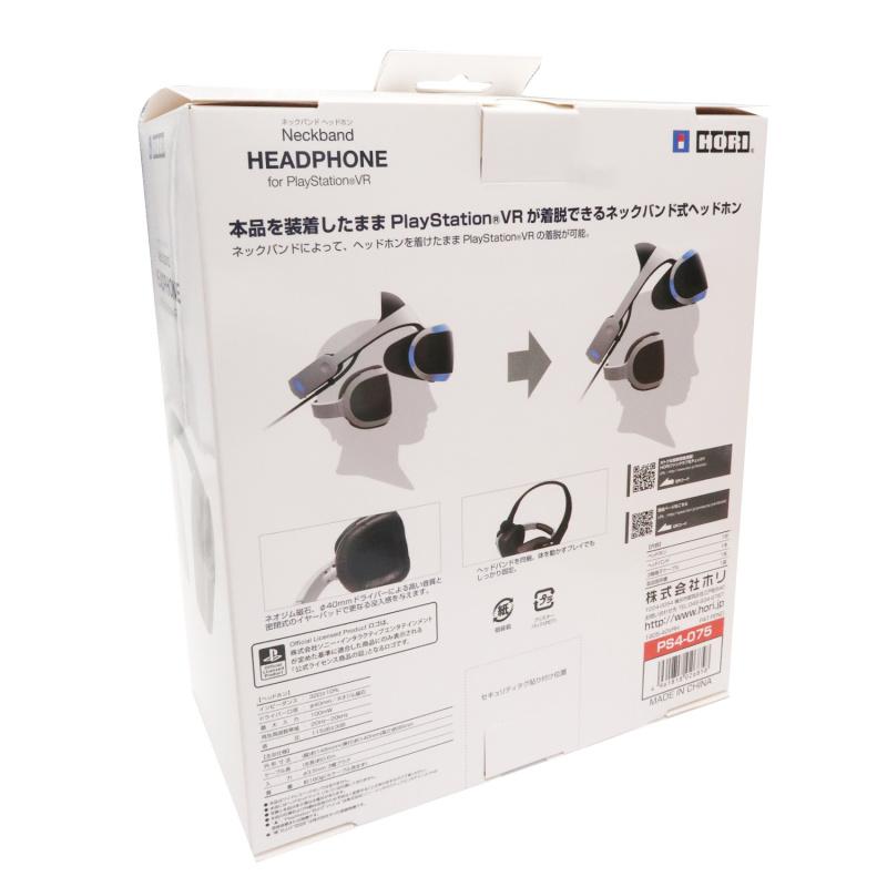 HORI Neckband Playstation VR 專用耳機 沉浸感 PSVR有線掛式頭戴耳機 - Supreme Factory Limited