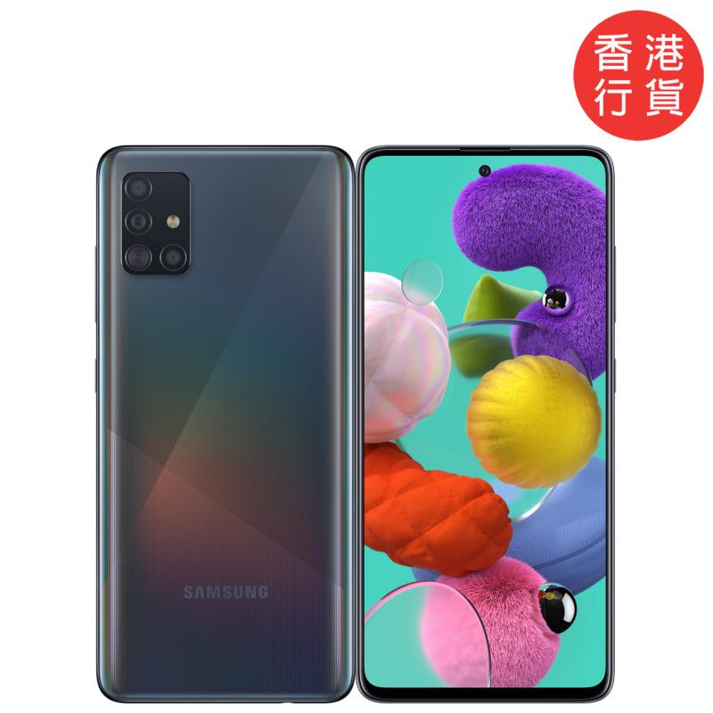 Samsung Galaxy A51 - 稜鏡黑 - Samsung