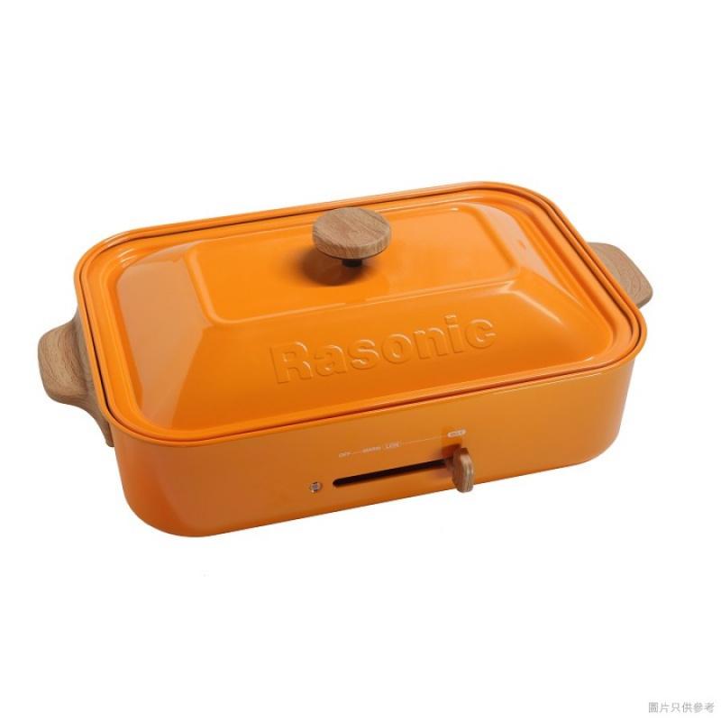Rasonic 樂信 RMP-TX130/T 多功能電熱盤(橙色) - 綿光電業行 Min Kwong Electric