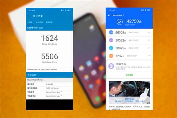 Xiaomi Redmi Note 7 antutu Score