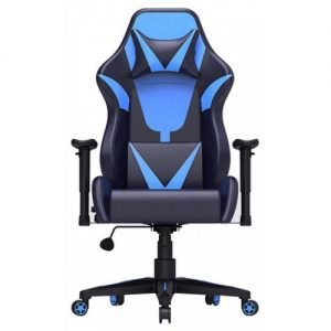 Xiaomi Gaming Chair for Cyber Athletes