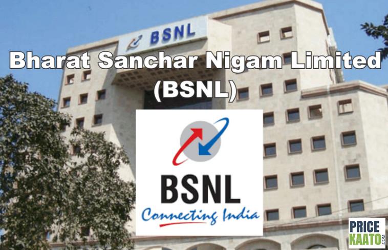 BSNL 2017 Data Offers