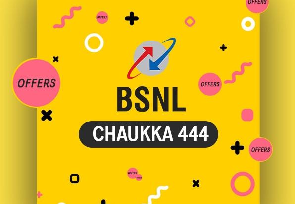 BSNL Chauka 444 Plan Details