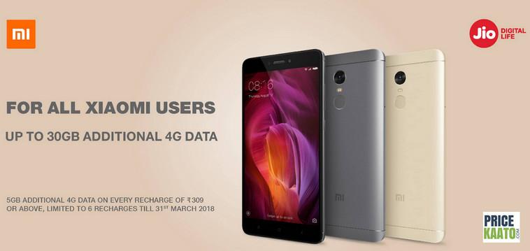 Jio Xiaomi Offer