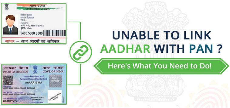 Link Aadhaar Card To Pan Card Online Sending SMS