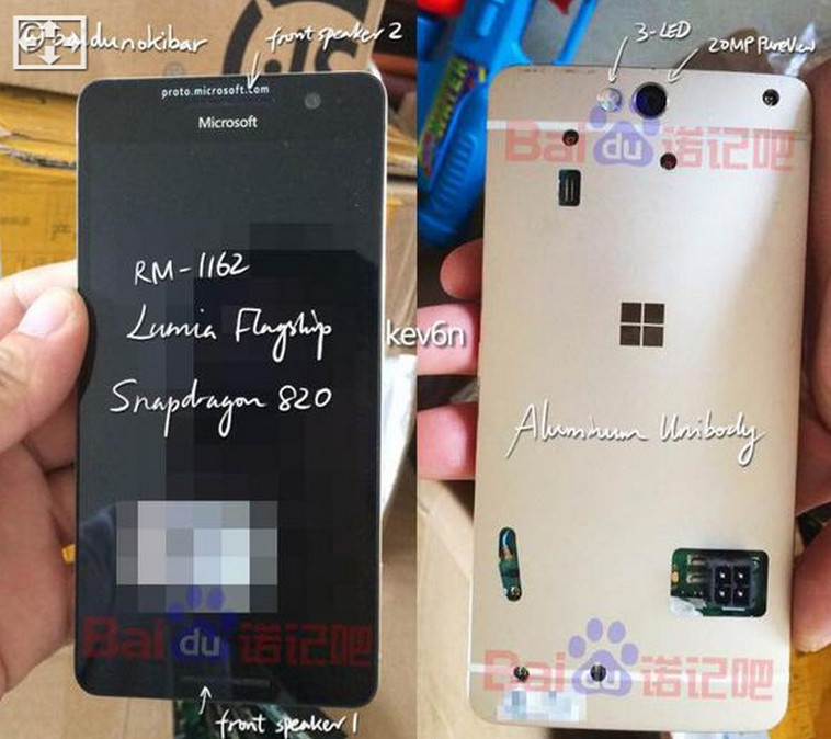 Microsoft Lumia 960 Images Display