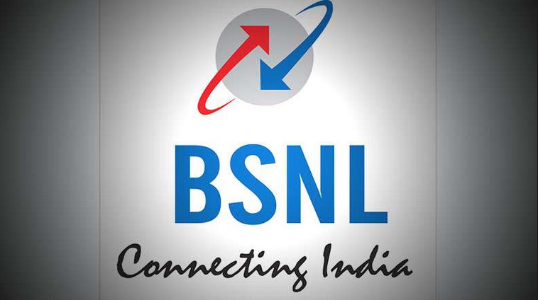 BSNL New Plans 2017