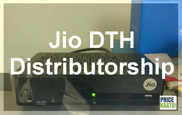 Jio DTH Dealership Application Form
