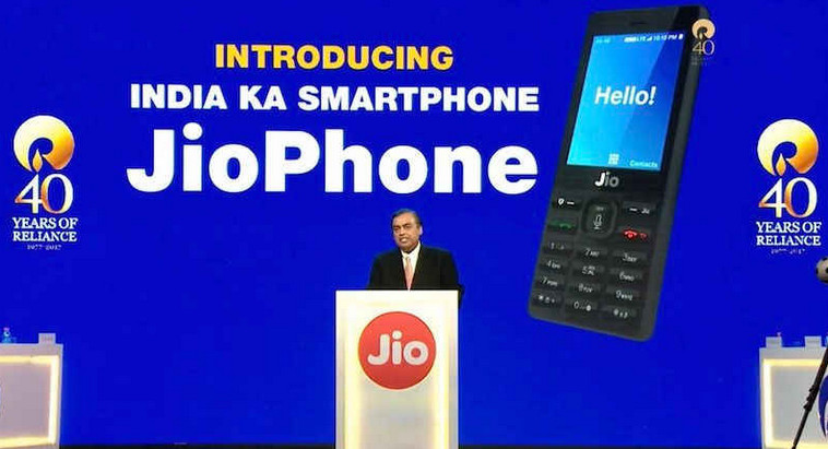 How To Become A Jio Phone Distributor In Your Locality And Earn Good Money From Reliance?